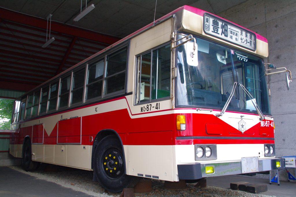 Rüyada Belediye Otobüsüne Koşmak Binmek