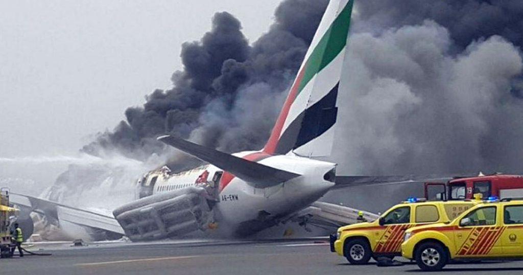 Rüyada Uçak Düşmesi İniş Sırasında Görmek
