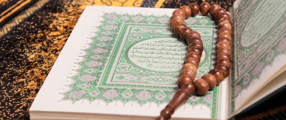 Rüyada Fatiha Suresi Okumak ve Dinlemek