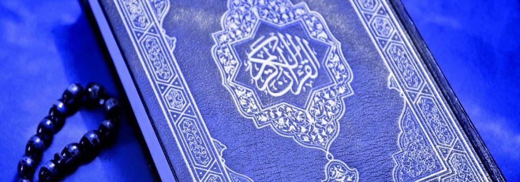 Rüyada Fatiha Suresini Okumak ve Kalabalık İçinde Okunması