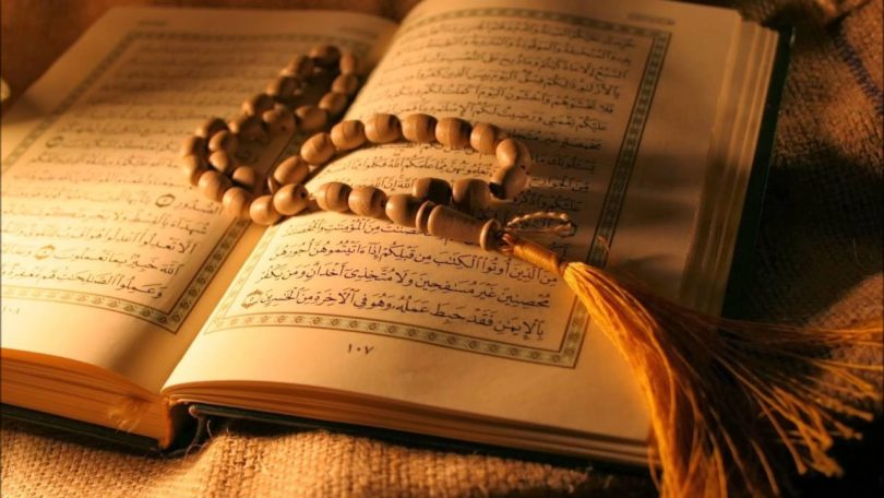 Rüyada Kuran Okuyan Birini Görmek