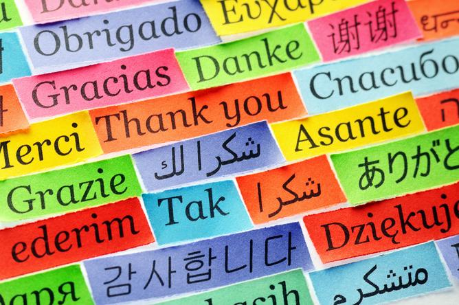 Rüyada Yabancı Dil Lisanı Konuşmak
