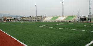 Rüyada Futbol Sahası Maçı Görmek