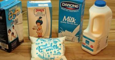 Rüyada Paket Süt Görmek