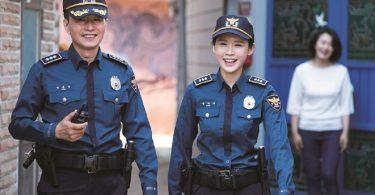 Rüyada Üniformalı Polis Görmek