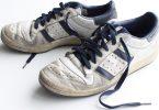 Rüyada Eski Ayakkabı Giymek