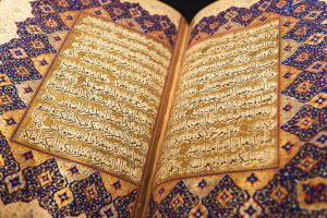 Rüyada Camide Kuran Okumaya Çalışmak