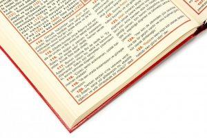 Rüyada Kuran Okumaya Ezberlemeye Çalışmak